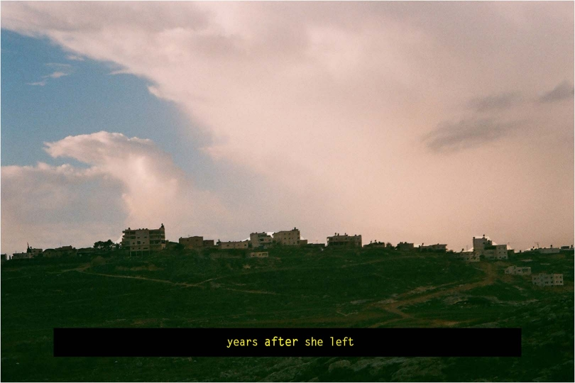 On Love and Other Landscapes © Yazan Khalili