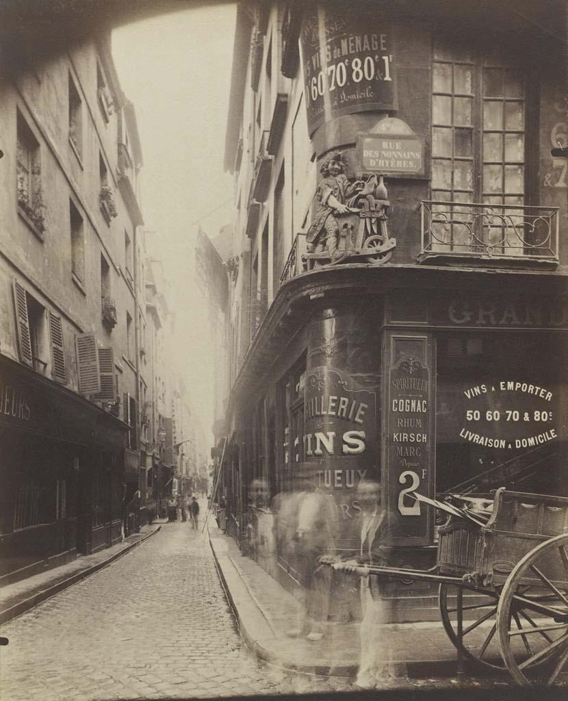 Hotel Rue De Varenne Paris