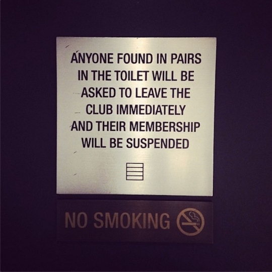 18 - Strict rules at the SoHo House  © Andi Potamkin