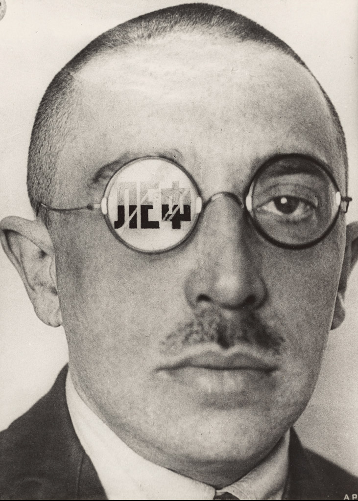 Nashville : The Power of Pictures, Early Soviet Photography