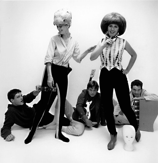 © George DuBose, B-52's first lp outtake