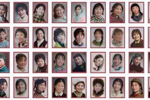 Lianzhou Photo Festival: China Takes on the Selfie