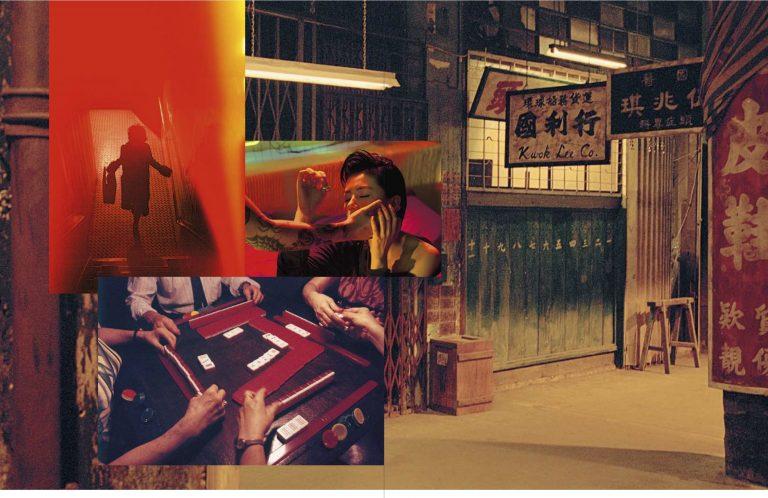 Éditions Louis Vuitton: le Shanghai cinématographique de Wing Shya