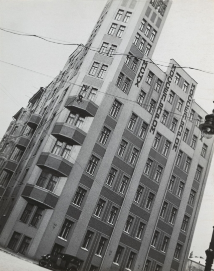 Mosselprom Building, 1932 ©Alexander Rodchenko, Modern silver gelatin print from the artist's negative, Collection of the Multimedia Art Museum, Moscow