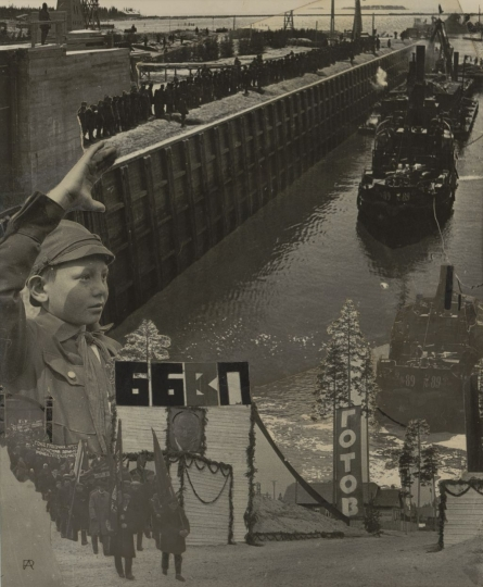 BBVP is Ready. Photomontage for the magazine 'USSR in Construction', dedicated to the building of the White Sea-Baltic Canal, 1933 ©Alexander Rodchenko, Modern silver gelatin print from the artist's negative, Collection of the Multimedia Art Museum, Moscow