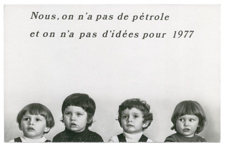 Denis Brihat and Robert Doisneau's greeting cards
