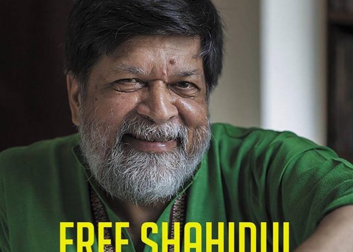 Shahidul Alam devrait être libéré sous caution après 102 jours de prison