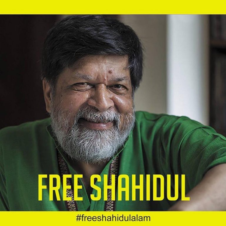 Shahidul Alam should be freed on bail after 102 days in jail
