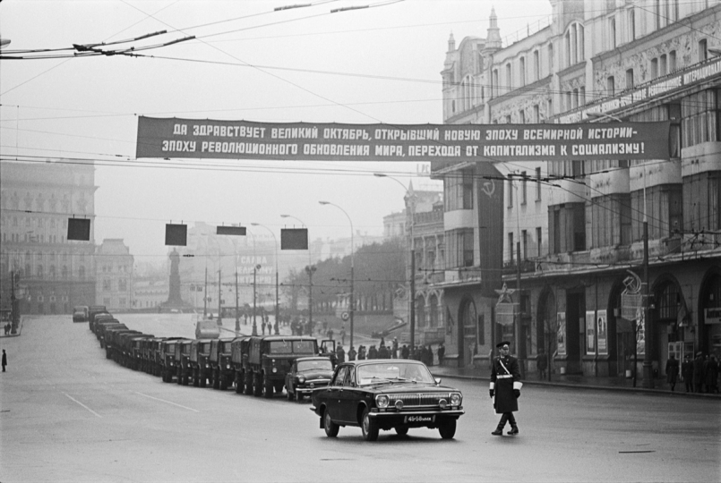 Parade Moscow 1972