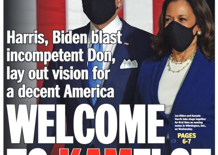 New York Daily News : Joe Biden and Kamala Harris
